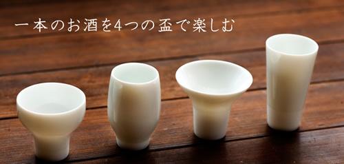 日本酒好きが喜ぶプレゼント