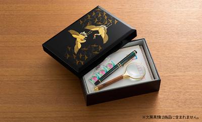 NTTのうるしの小箱の電報