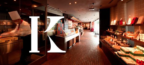 白石本店・KINOTOYA Cafe